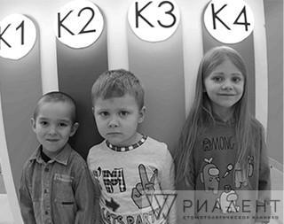 https://riadent.ru/wp-content/uploads/2021/05/Lechenie-sistemoj-ikon.jpg