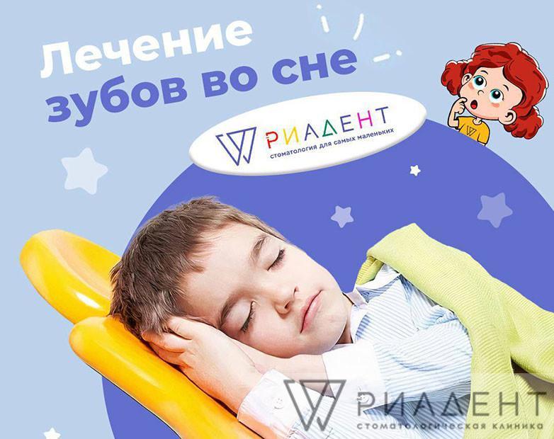 https://riadent.ru/wp-content/uploads/2021/08/yapyvacu.jpg